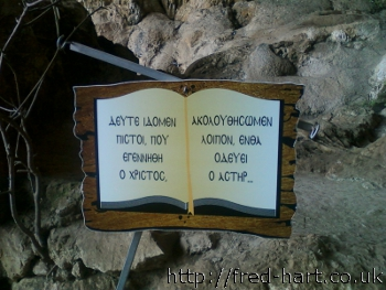 A Sign At the Cave of St. Sofia